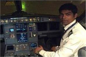 know how this boy travels from delivery boy to pilot