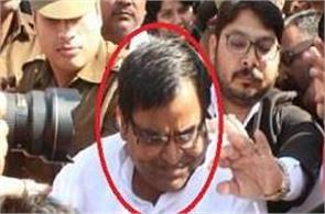 gangrape accused gayatri prajapati  s cjm court can increase muscle today