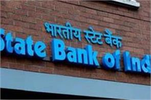 sbi will lay off 10 percent of workforce