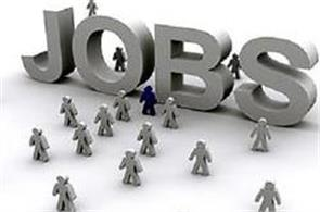 job  s excellent job at teaching positions in pau