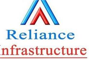 cci okays sale of reliance infra tower unit to brookfield