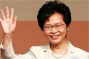 china favourite carrie lam elected as hong kong new leader