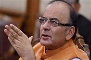 arun jaitley on former mp pension