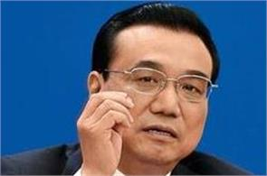 chinese premier li to visit new zealand australia