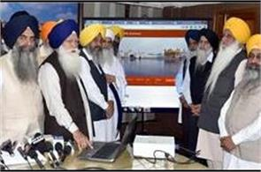 sgpc starts online booking of  serai  at golden temple