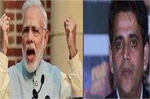 the prime minister credits bjp  s victory in up  ravi kishan