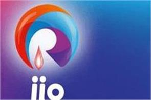 jobs in reliance jio