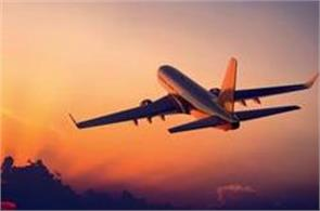 government gives gifts to the general public  make rs 2500 for air travel