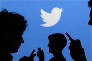 twitter to add features to check trolling