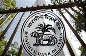 rbi keeps interest rate stable in next monetary policy review