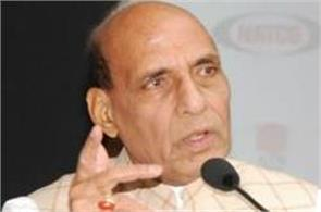 farmers have bright future income to double by 2022 rajnath