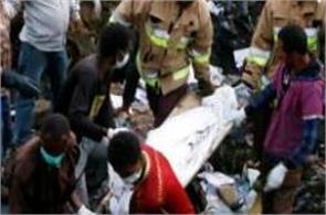 ethiopia trash dump landslide death toll rises to 115
