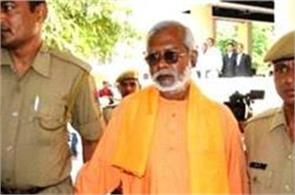 pakistan expresses regret over the release of swami aseemanand