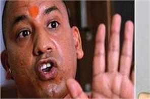 will yogi adityanath offer namaz asks azam khan