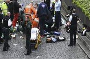 scotland yard make new arrest in parliament terror case