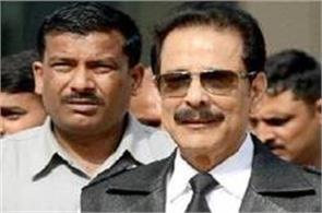 subrata roy sahara warning to the sc will not be able to auction the amba valley