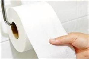 frustrated employees wrote resignation letter on toilet paper