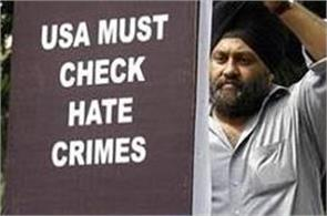 rights group calls for hate crime probe into latest attack on sikh in kent