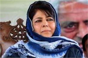 mehbooba  s hope for indo pak relation