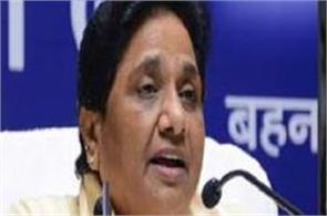 bjp retaliation on mayawati said evm is not within your fault