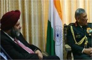 kathmandu army chief general bipin rawat met nepal minister