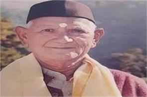the five time mla  bjp leader died