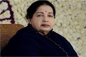 aiadmk leader jayalalithaa was killed before admit