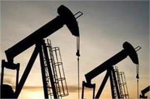 low crude oil from three months   lower level