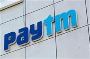 the good news for users paytm