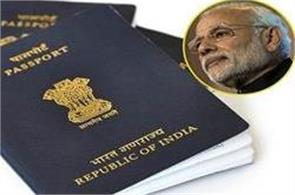 modi  s passport application can not be disclosed