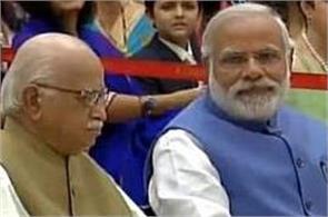 pm modi and advani start discussions with president