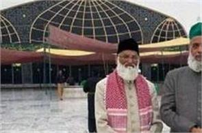 in pakistan the reason for the detention of clerics is in front