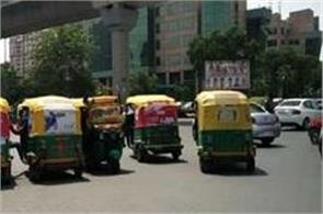 hc order  maharashtra marathi necessarily autorickshaw drivers