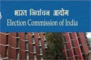 ec reserves the right to decide 21 legislators of aap