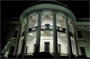 white house closed in us after getting suspicious packets