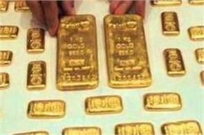50 lakh worth of gold seized from international airport