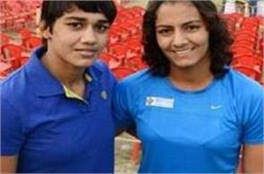 delhi mcd election riot fogat sisters from bj ravi kishan will campaign