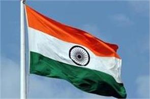 seeing the insult of the tricolor will kill your blood