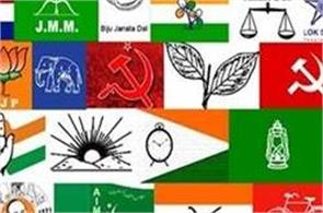 fatwa in favor of change in elections in punjab up uttarakhand goa and manipur