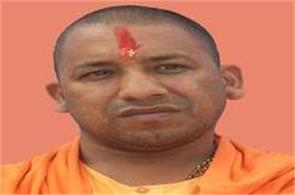 up think of yogi adityanath on the advice of his father for the development of