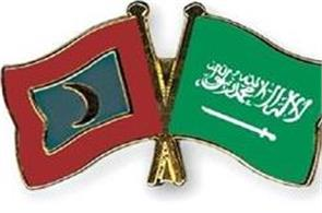 maldives saudi arab alliance will get another cure of terrorism