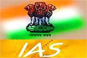 major administrative reshuffle in up 25 ias officers transferred