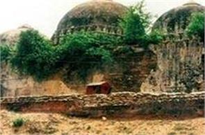 importance of ayodhya issues as it was not before