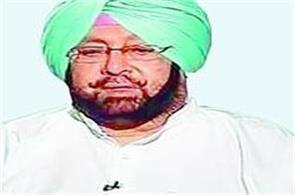 amrendra will restore punjab past glory