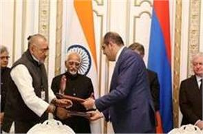 india and armenia in a tone double standards not approved on terrorism