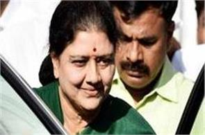 aiadmk decides to remove dinakaran from party including family