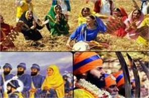 people who are forgetting the ancient culture know what is baisakhi