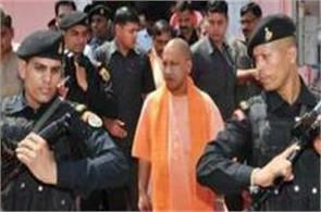 cm yogi will visit 12 day trip to gorakhpur