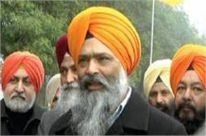 prem singh chandumajra blame center govt