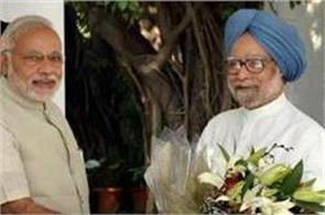 rajya sabha passes 4 gst bills